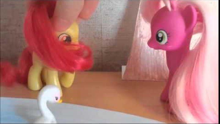My Little Pony. Принцесса и нищенка (2 сезон 1 серия).