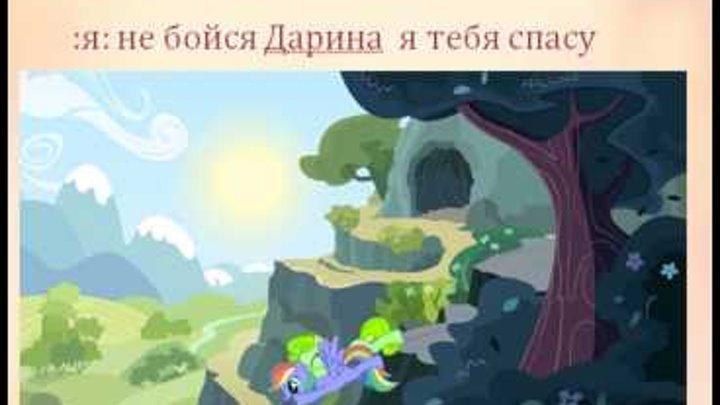 Приключения Райлы Франческо 4 серия 1 сезон