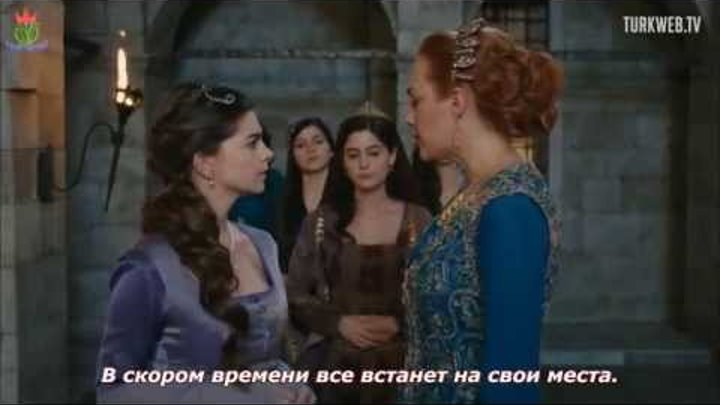 Великолепный Век. Хюррем и Наложницы 94 серия