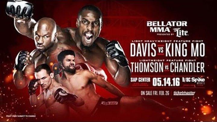 "5 Reasons Bellator Fighter Muhammed ""King Mo"" Lawal Believes He Will Beat Phil ""Mr Wonderful"" Davis"