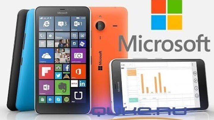 Yoqotilgan Windows-Microsoft Telefon ni Microsoft.com/ru-ru Orqali Topish