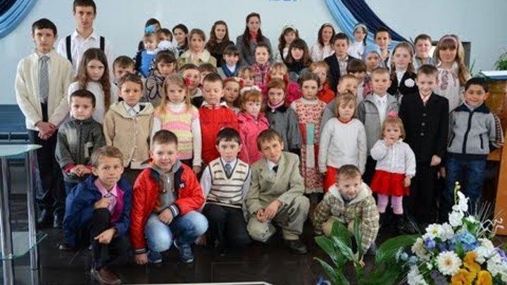 Районне дитяче служіння ЦХВЄ с. Кам'янки 14_04_2013