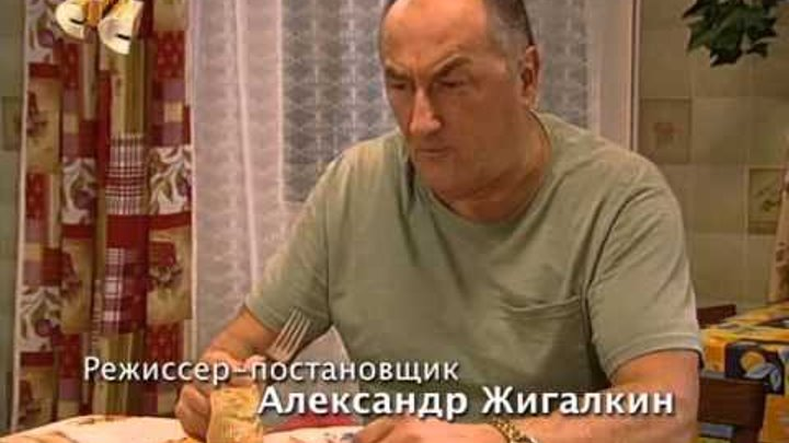 Voroniny 01 sezon 002 seriya 2009 DivX SATRip
