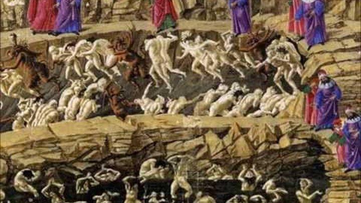 Данте Алигьери. Божественная комедия. Ад. Часть 8