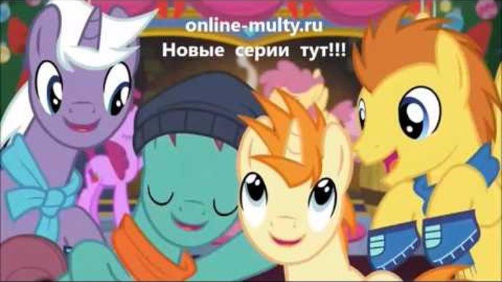 Мой маленький пони 6 сезон 8 серия - Сказка Горящего Очага / My Little Pony Friendship Is Magic