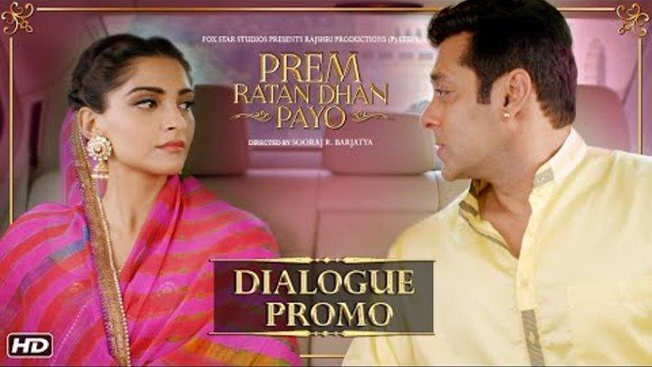 Prem Ratan Dhan Payo Dialogue Promo 2 | Young India Ka Romance | Salman & Sonam | Diwali 2015