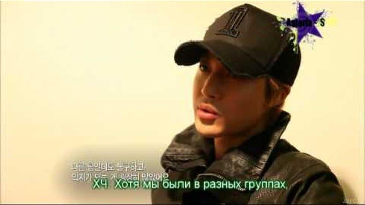 Чже Джун о Ким Хен Джунге на MBS (Rus Sub)
