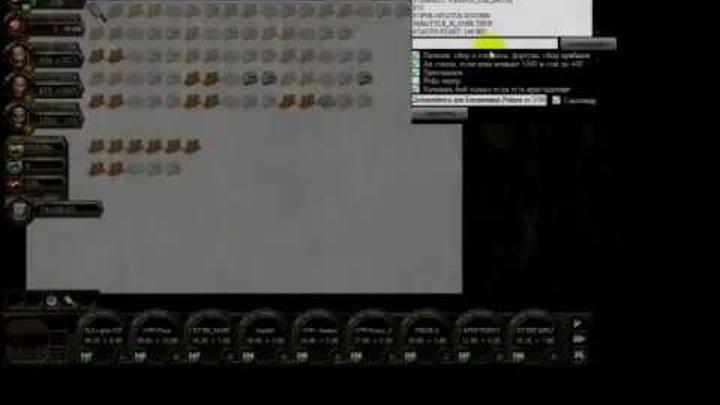 Полностью Рабочий Бот для игры Безумие!(Обзор) 2013