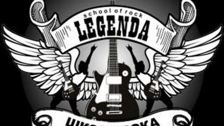 Отчетный Концерт 15 марта 2015 часть 2 Школа рока Легенда