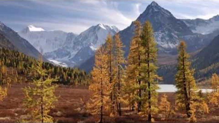 В горах моё сердце