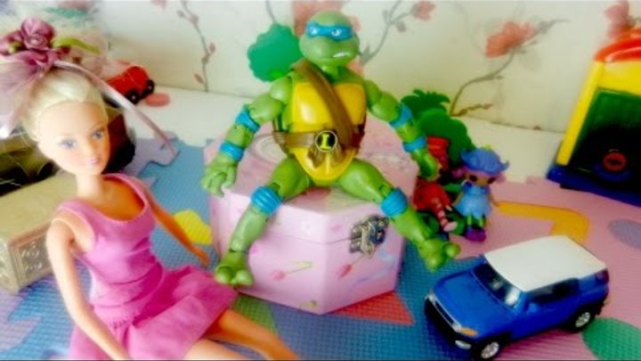 Мультики с игрушками. Черепашки Ниндзя, машинки и куклы. Детское видео