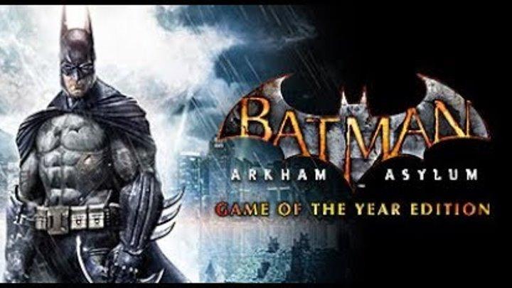 Прохождение игры Batman: Arkham Asylum #2 - Ищем Фрэнка Боулса