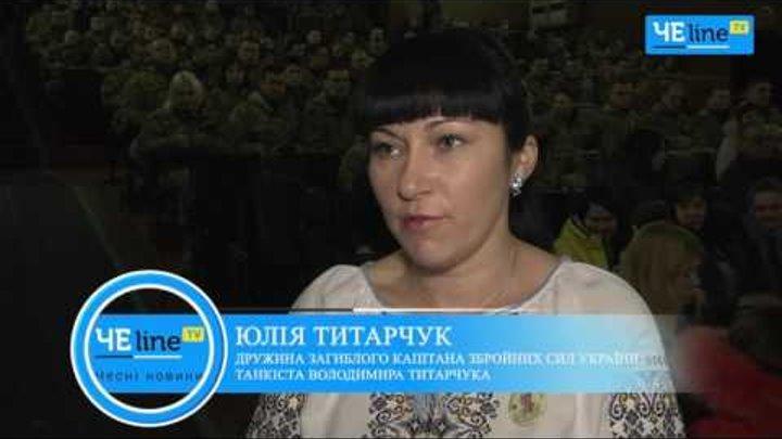 Чернигов: Сиверские герои АТО удостоились всенародной награды посмертно