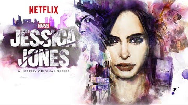 Джессика Джонс / Jessica Jones - русский трейлер