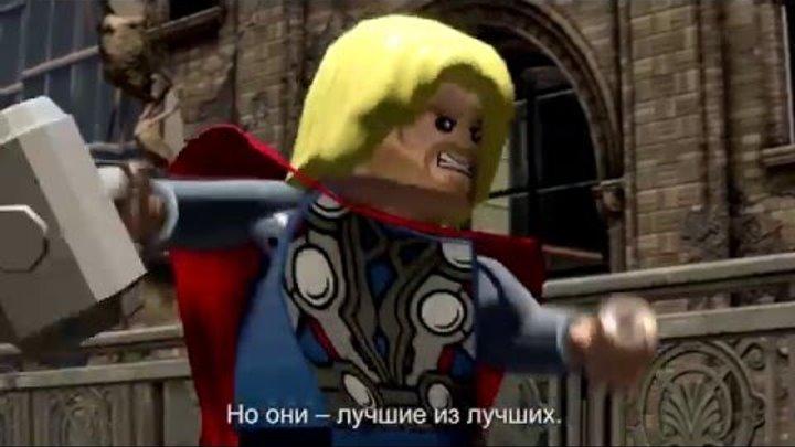 «LEGO Marvel Мстители» – трейлер «Открытый мир»