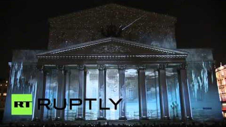 Открытие Московского международного фестиваля «Круг света»