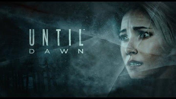 School 13 - Игрооргии : Сезон 3 - Эпизод 3 - Until Dawn