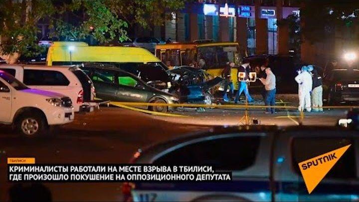 Взрыв в центре Тбилиси: кадры с места события