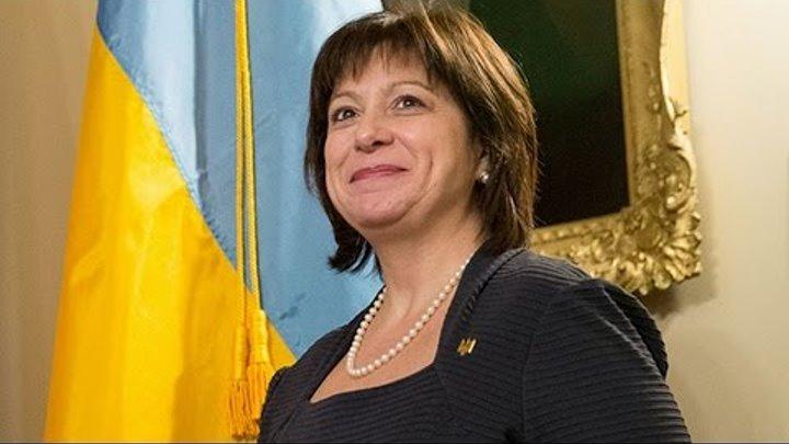 Правительство Украины предупредило граждан страны об угрозе дефолта. 26.06.2015