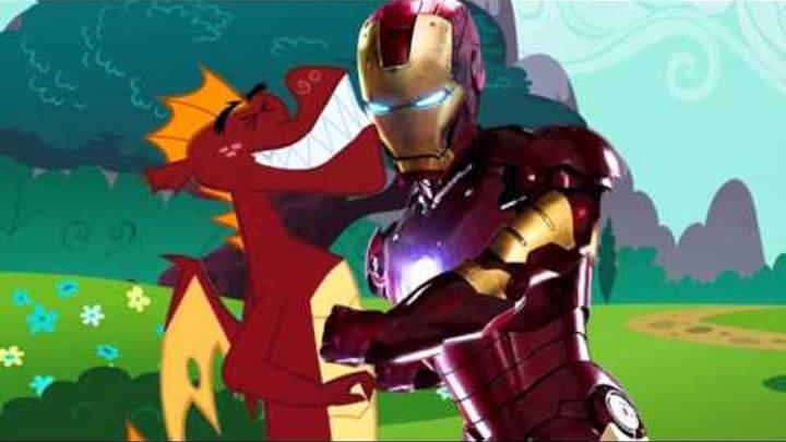 Железный человек и Пони (Iron Man meets My Little Pony) [Rus by Rissy]