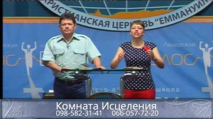 09 ШКОЛА ИСЦЕЛЕНИЯ - 3. Карри Блэйк - Curry Blake. Киев 29.06.2016
