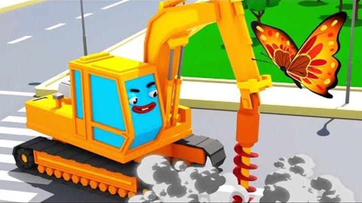 Bagger POL und Neugierige Lastwagen MAX Neue Folgen! Verstecken Spielen Kinderfilme deutsch