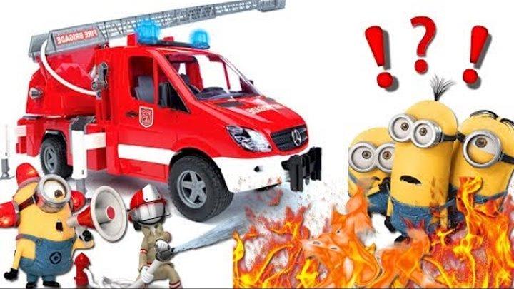 ПОЖАРНАЯ МАШИНА БРУДЕР тушит пожар Fire Truck BRUDER Игрушки для детей Bruder Toys