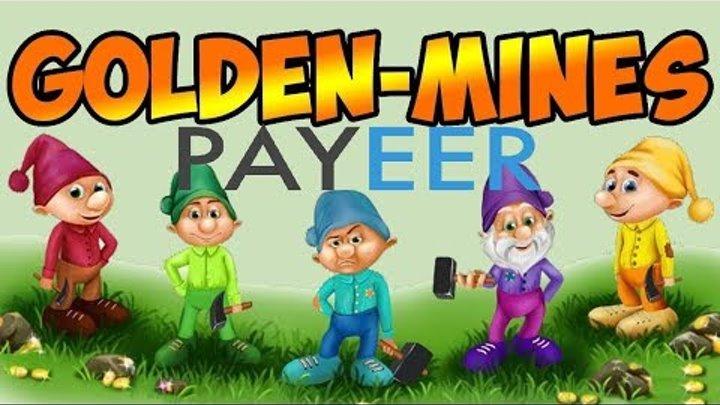 Golden Mines - простая игра с выводом денег,открываем тайны!