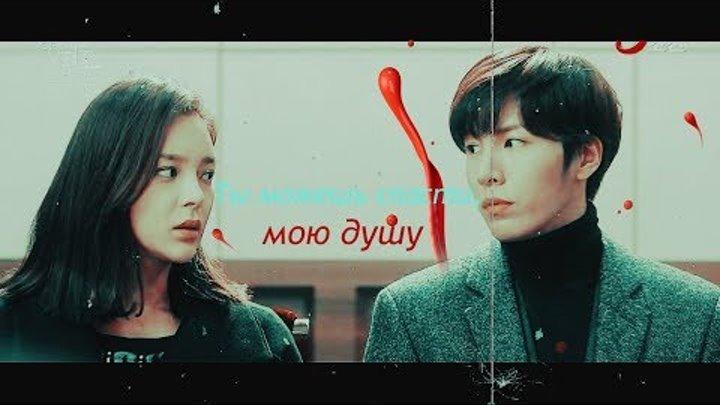Великая свадьба ►Просто Иди (Cha Ki Young & Park Tae Yun)