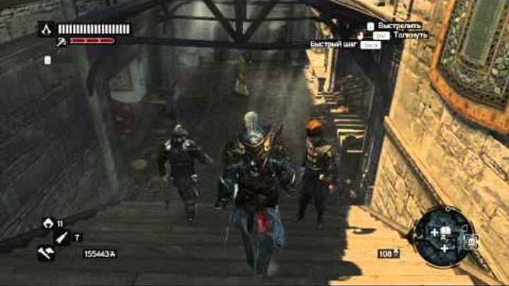 Убийство в Assassin's Creed и поддержка наших футболистов