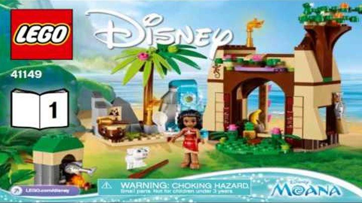 LEGO Disney Princess MOANA'S ISLAND ADVENTURE 41149 Лего Приключения Моаны на затерянном острове #1