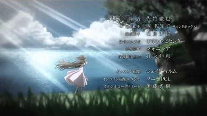 Zetsuen no Tempest Буря потерь op 1