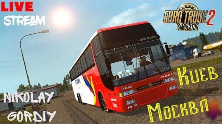ETS 2 ● Киев - Москва ● Вечерний рейс на автобусе Scania BUSS 360 ● Mario