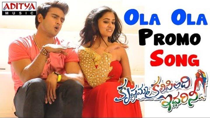 Ola Ola Promo Song II Krishnamma Kalipindi Iddarini Movie II Sudheer Babu,Nanditha