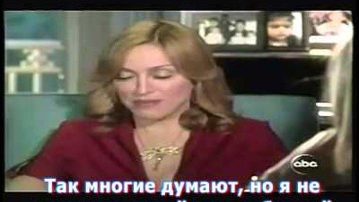 Тайны Мирового Порядка ч 22 Магия Новой Эры ,httpvk comiisusxristosvo slavy xrista,фильм,кино,виде