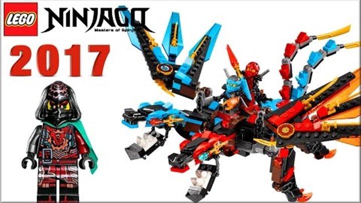 LEGO Ninjago 2017 наборы Алая армия. Обзор новинки Лего Ниндзяго 7 сезон