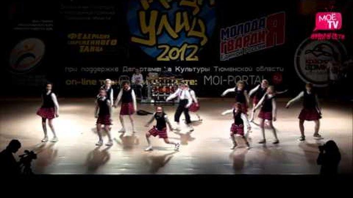 Б-12 (г.Курган) street show@Танцы улиц 2012
