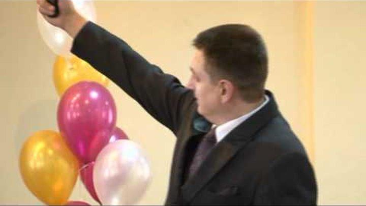 Первая в Украине Международная конференция EmGoldEx.flv