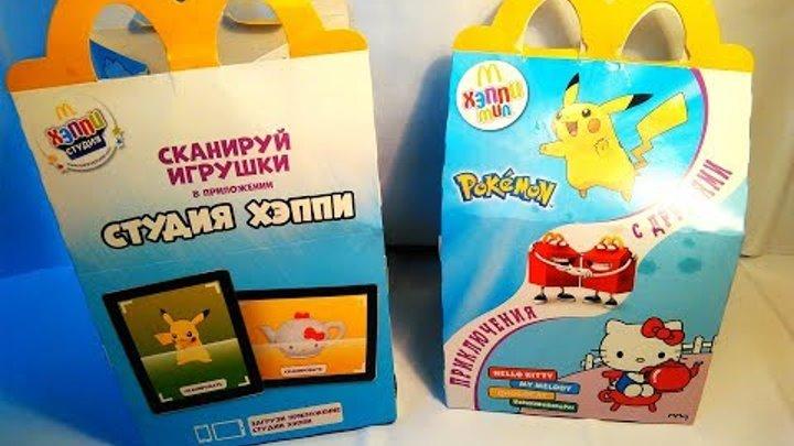 Хеллоу Китти и Покемоны 2017 Игрушки Хэппи Милл Макдональдс Hello Kitty and Pokemon Happy Meal Toys