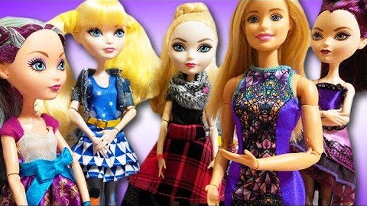 Мультики куклы Барби и куклы Эвер Афтер Хай Мультики для девочек Стоп моушен Последняя вечеринка #44
