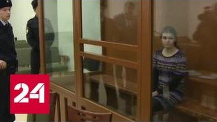 Караулова, пытавшаяся сбежать в ИГ, познакомилась со своим вербовщиком в 10-м классе