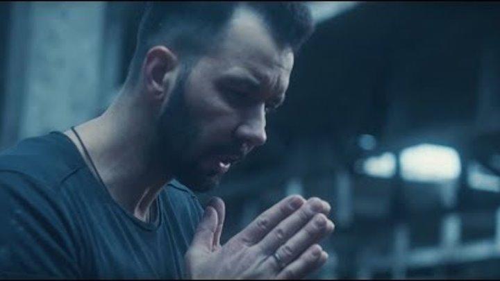 Dенис Клявер - Холодно (Премьера клипа, 2018)