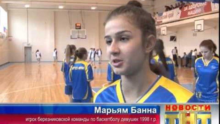 609 выпуск Новости ТНТ Березники 6 октября 2014