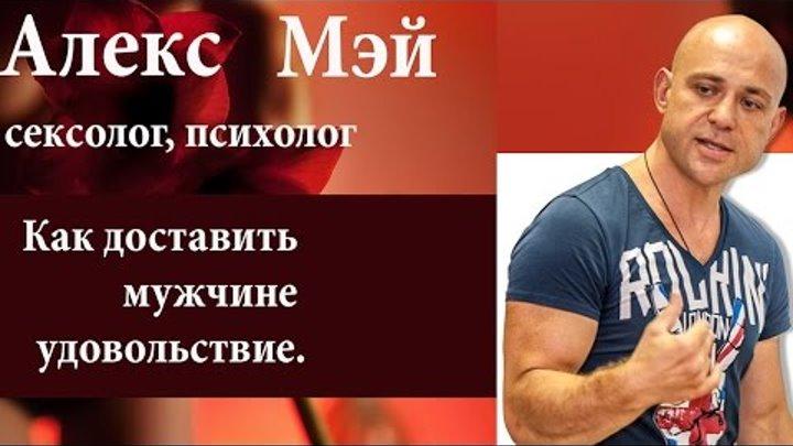 kachestvennoe-kak-dostavit-udovolstvie-muzhchine-nizhniy-shlyuha-pletyu
