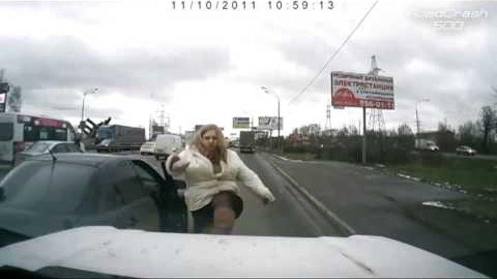 Безумие на дороге