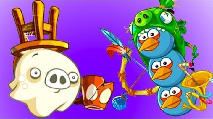 Мультик Игра для детей Энгри Бердс ЭПИК #41 Прохождение игры Angry Birds Злых Птичек #КРУТИЛКИНЫ
