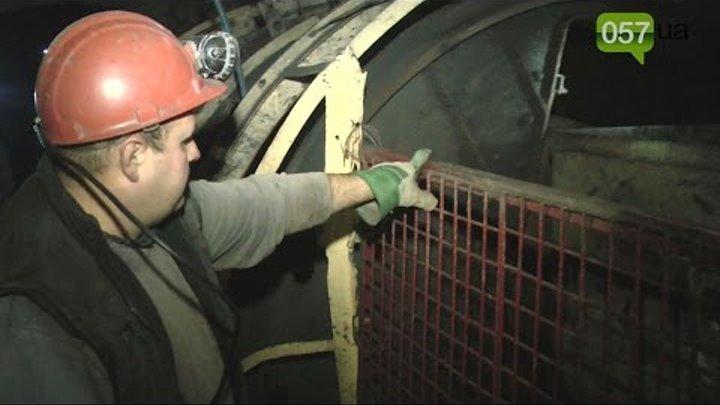 Жизнь шахтеров в зоне АТО