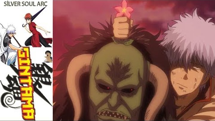 Gintama (Silver Soul Arc) 10.Bölüm İncelemesi l 銀魂
