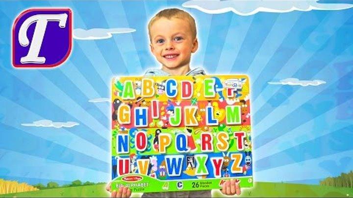 Развивающее Видео Для Детей – Учим Английский Алфавит Детский Пазл Буквы Max Learn English Alphabet