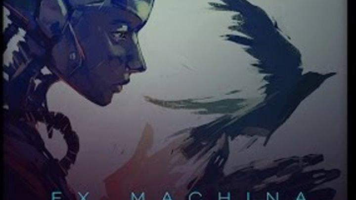 Kalki - Ex Machina (Original Mix)